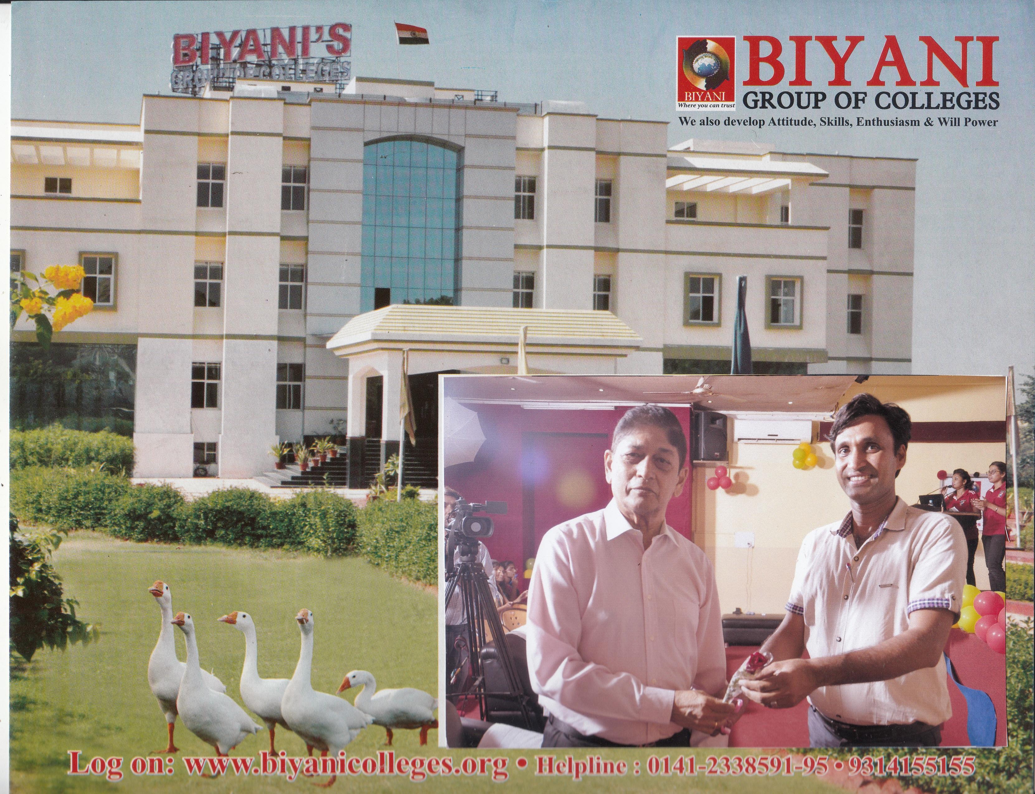 Biyani-Girls-College-1.jpg